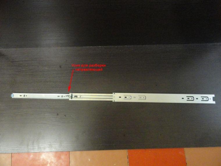 Установка телескопических направляющих - пошаговая инструкция монтажа и регулировки телескопических или шариковых направляющих (90 фото)