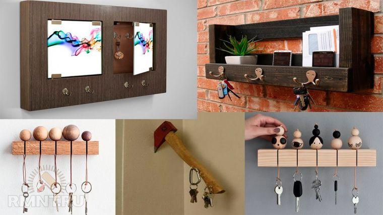 Ключницы: оригинальные идеи украшения интерьера и примеры необычных вариантов дизайна (85 фото)