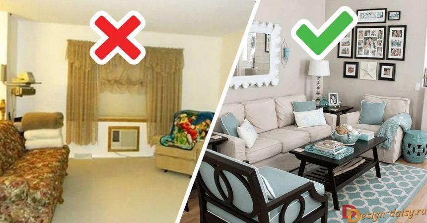 Две самые распространенные ошибки в дизайне интерьера
